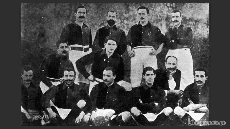1899-1909. დაარსება და გადარჩენა