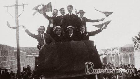 1912 წელი - ჩემპიონების დახვედრა ბარსელონაში