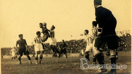 1928 წლის თასის ტრიუმფი