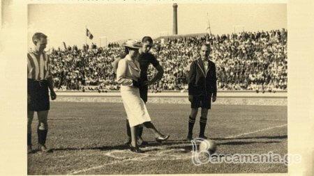 გენერალ ალვარეს არენასის ქალიშვილი ლესტ კორტსის სტადიონზე, 1939 წლის 29 ივნისს