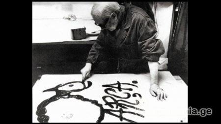 ჟოან მირო 75 წლის იუბილეს აღსანიშნავ პოსტერს ხატავს